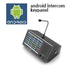 안드로이드 지령대 콘솔, 인터컴 키패널